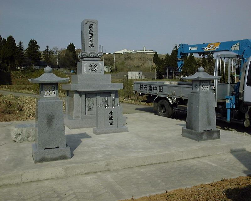 お墓のリフォーム(土間石張り)(Before)