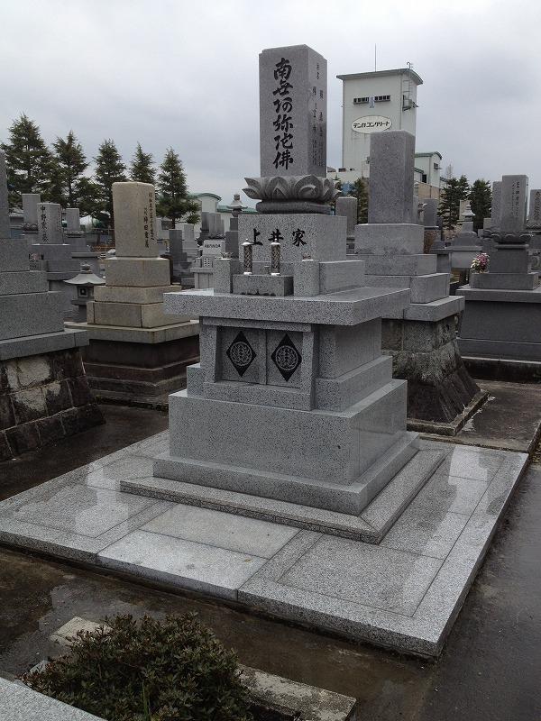 お墓のリフォーム(土間石張り)(After)