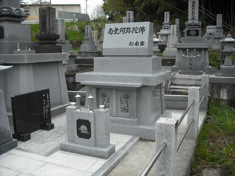 洋型墓石 オリジナル墓石 その他(なし)