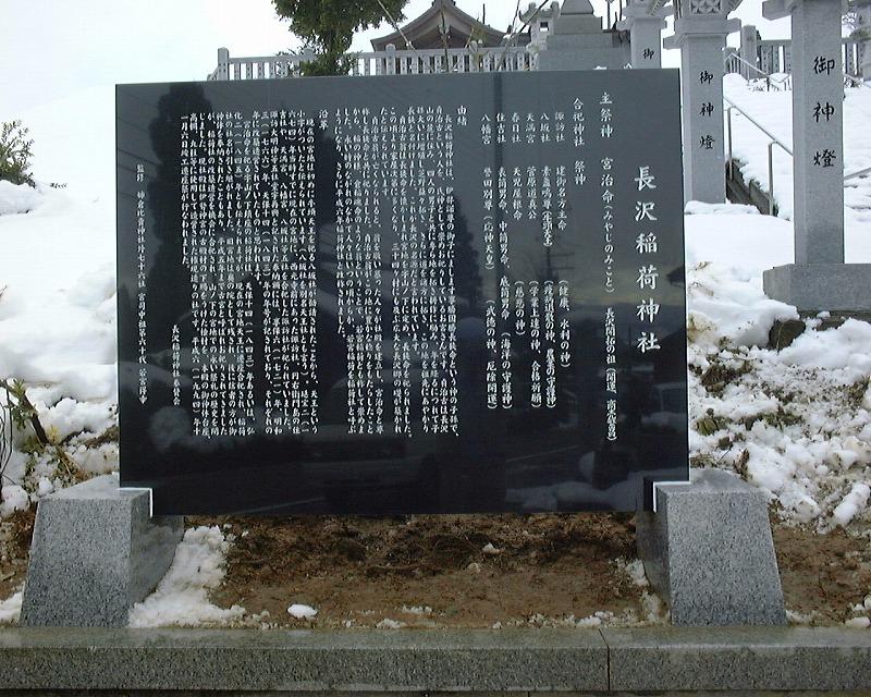 鳥居 玉垣 その他(なし)