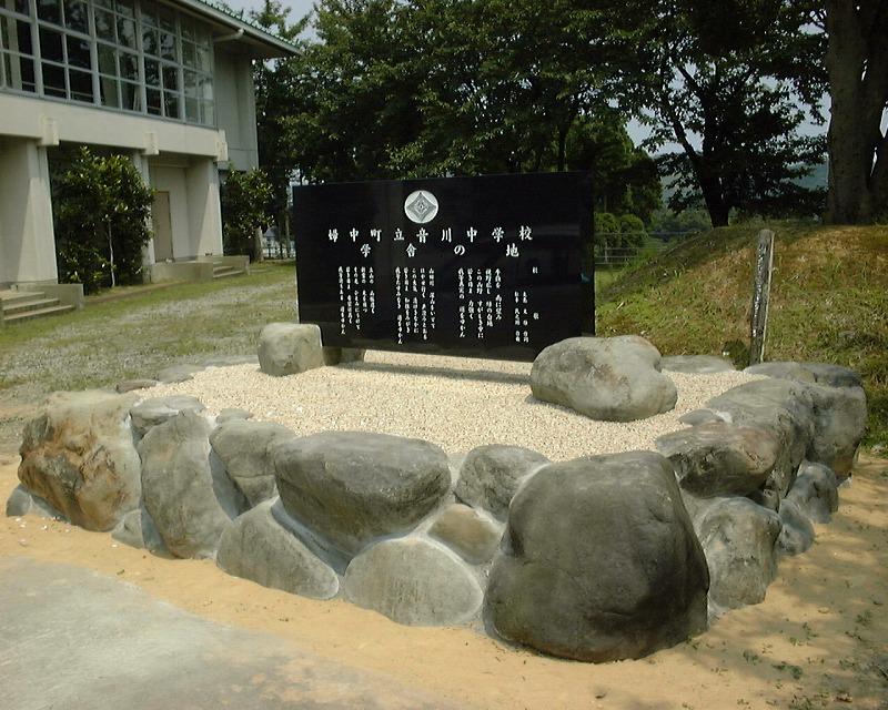 記念碑 銅像台座(なし)