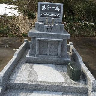 洋型墓石 オリジナル墓石 その他