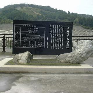 記念碑 銅像台座